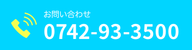 0742933500